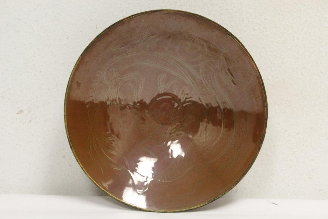 Chinese Song style brown glazed bowl - 7