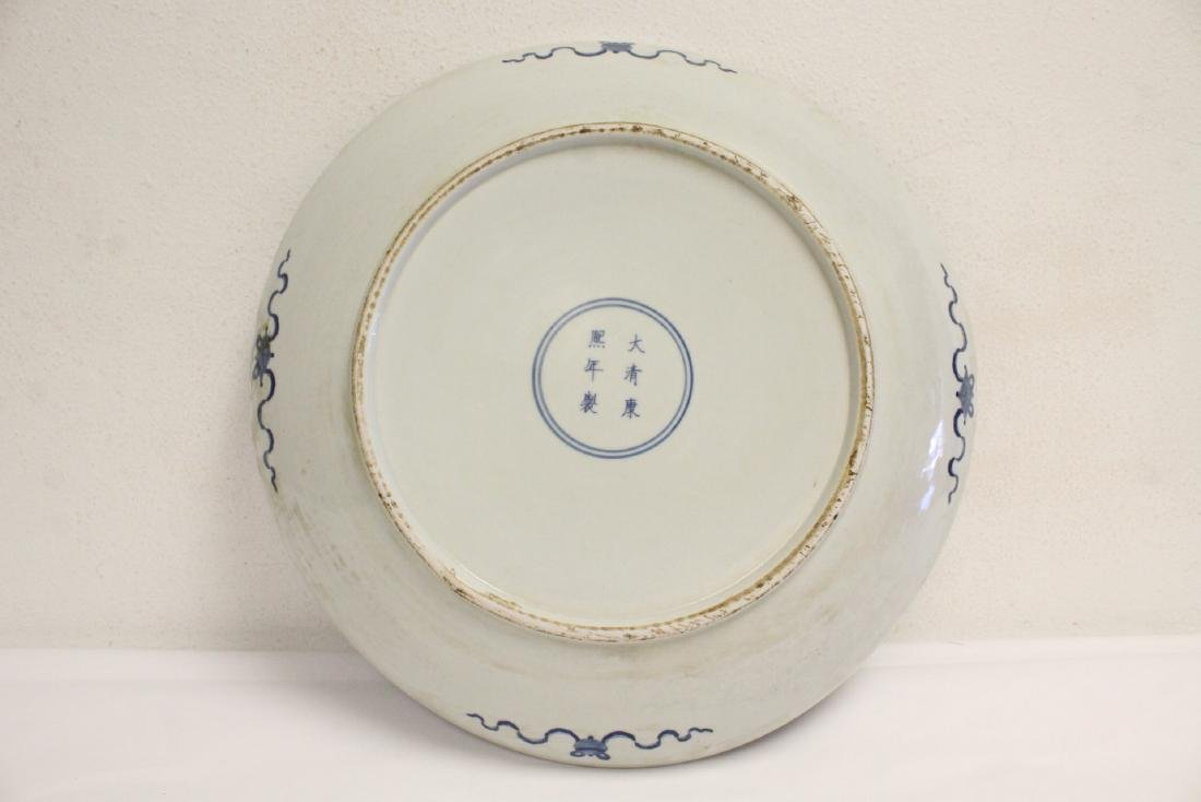 Chinese blue and white charger - 6