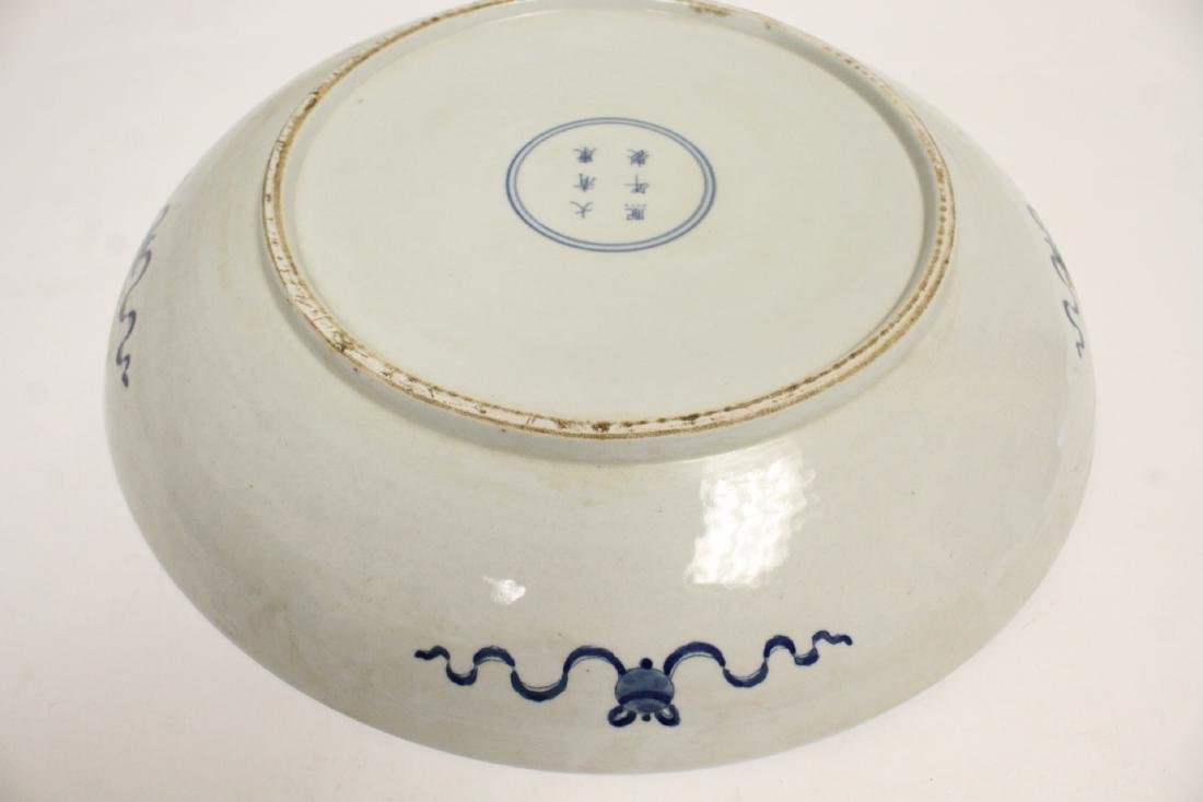 Chinese blue and white charger - 9