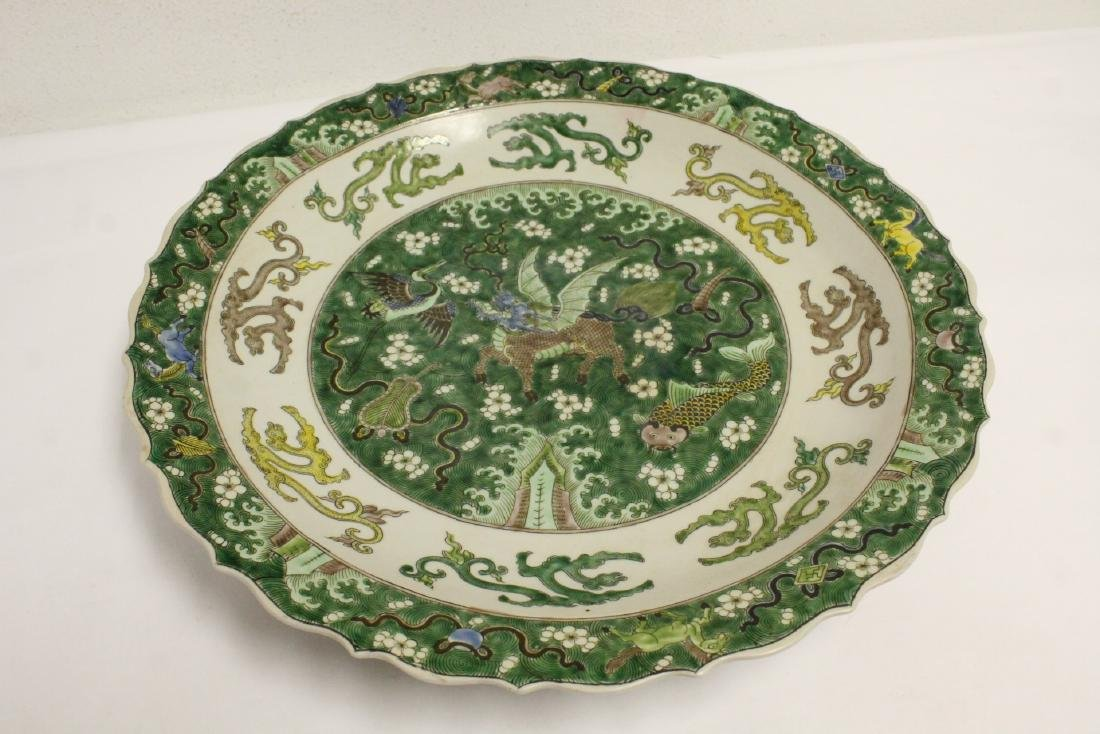 Chinese famille rose porcelain charger - 10