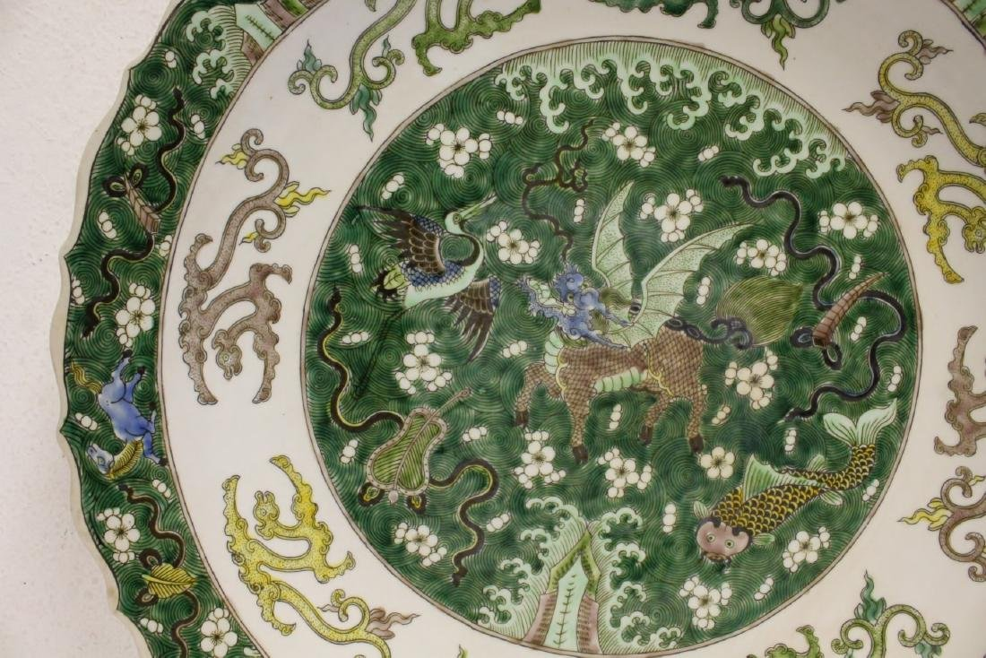 Chinese famille rose porcelain charger - 3