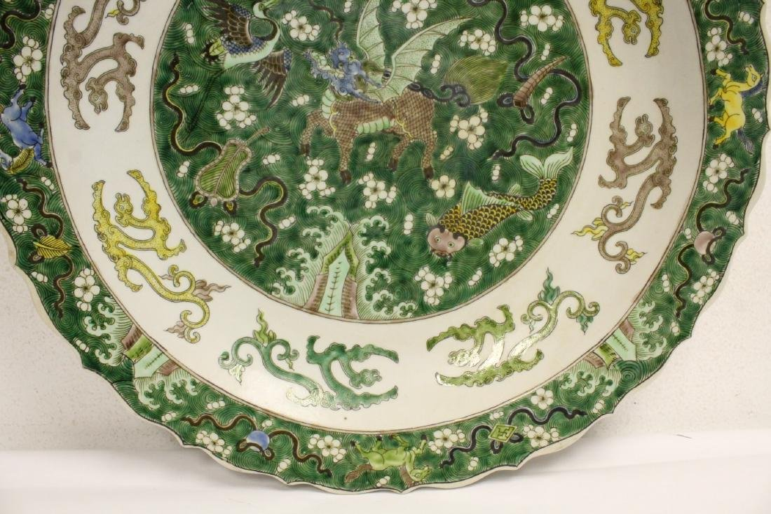 Chinese famille rose porcelain charger - 5