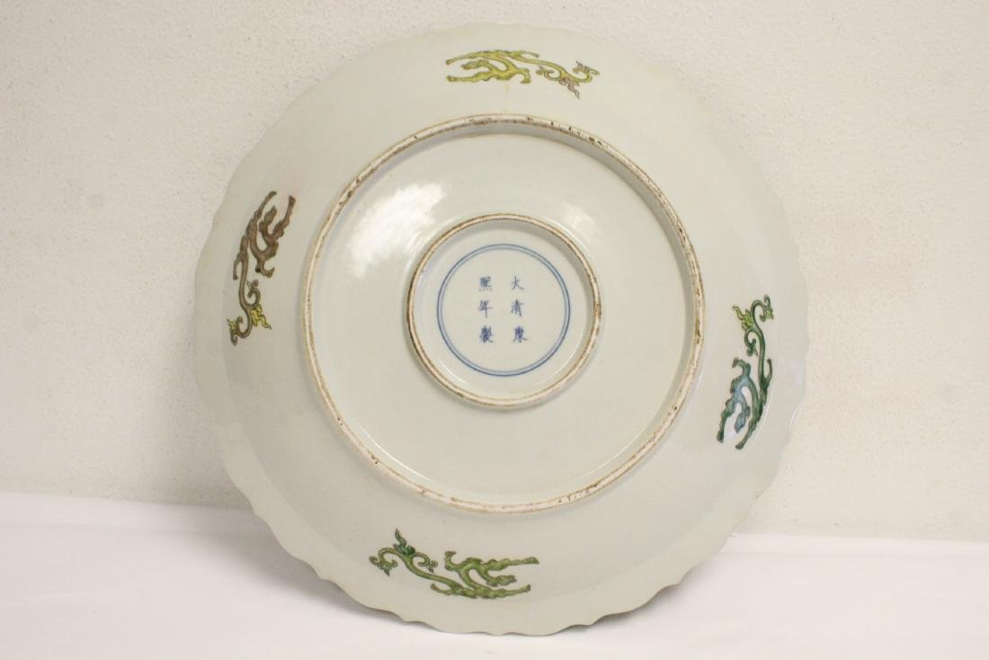 Chinese famille rose porcelain charger - 7