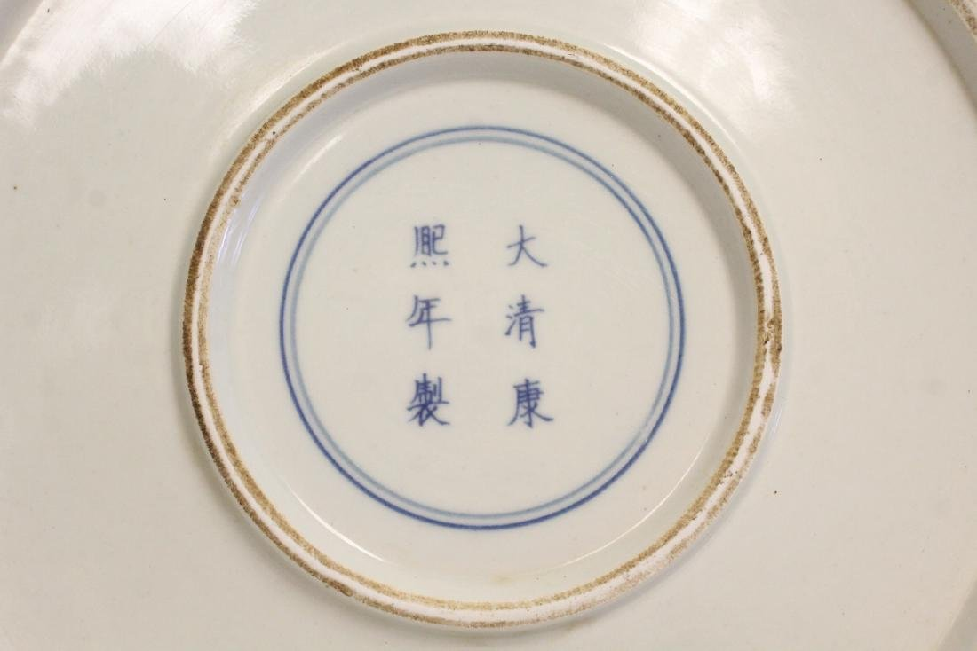 Chinese famille rose porcelain charger - 8