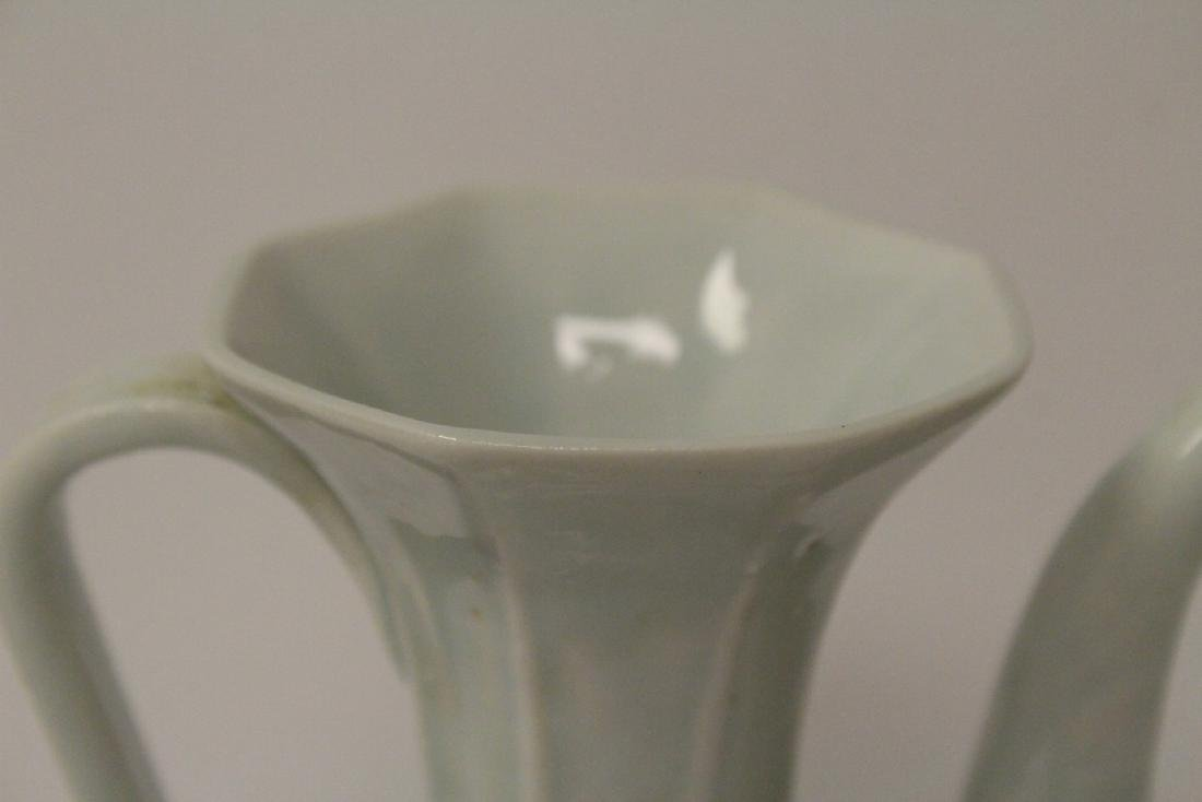 Chinese Song style sky blue porcelain wine server - 10