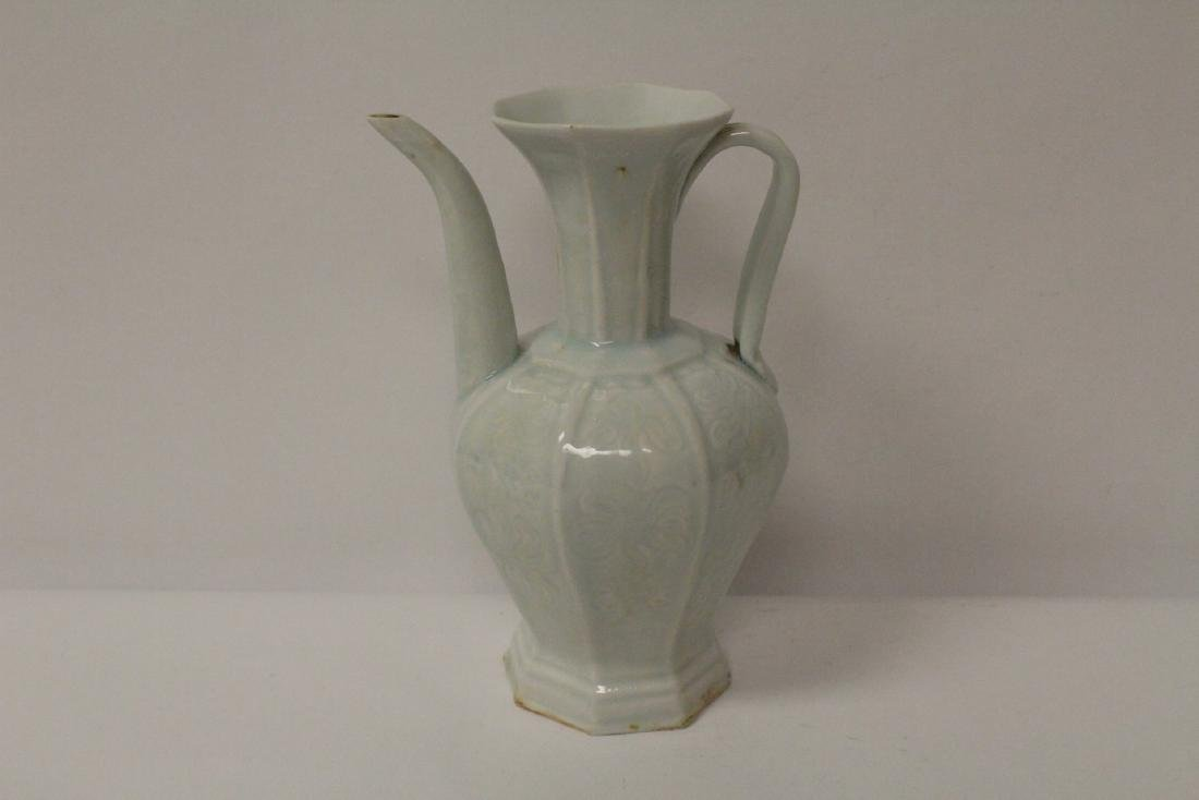 Chinese Song style sky blue porcelain wine server