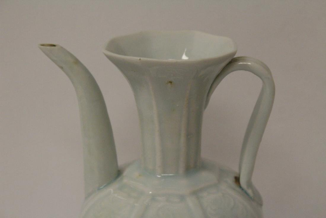 Chinese Song style sky blue porcelain wine server - 8