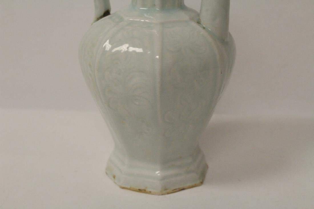 Chinese Song style sky blue porcelain wine server - 9