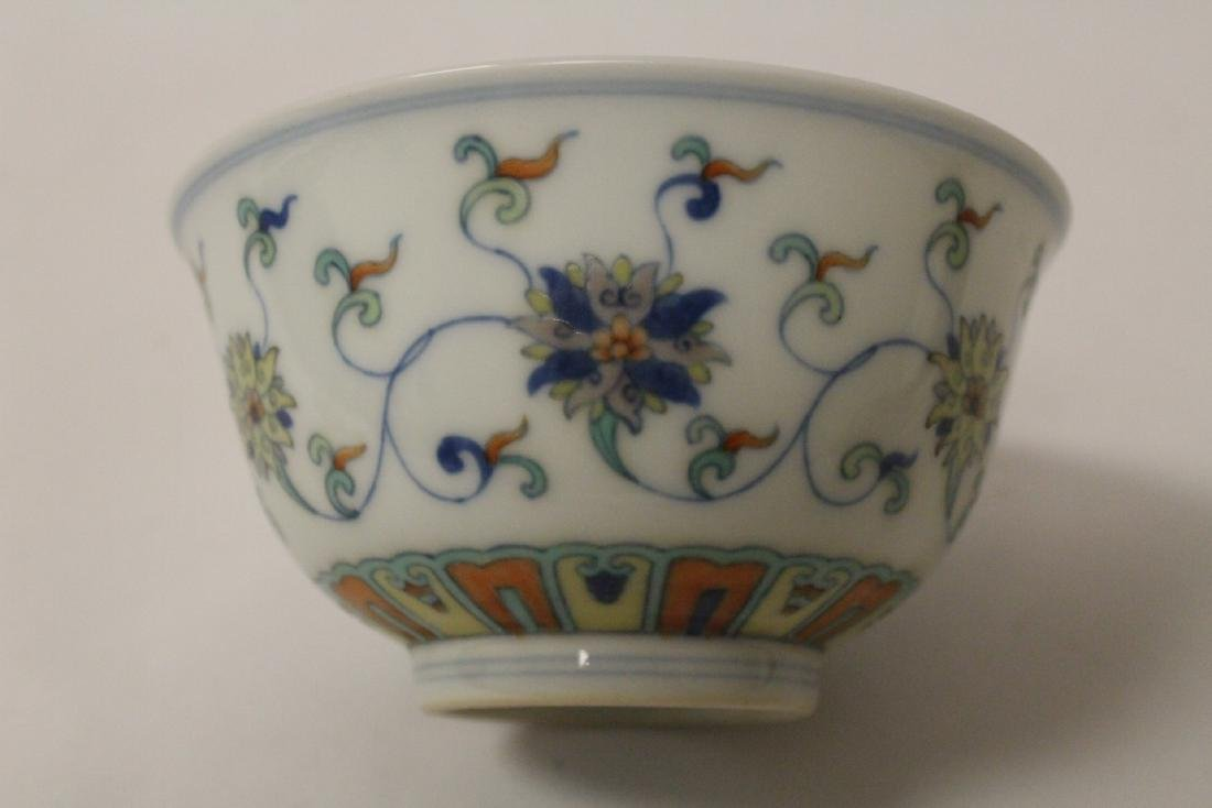 Chinese wucai porcelain bowl - 10