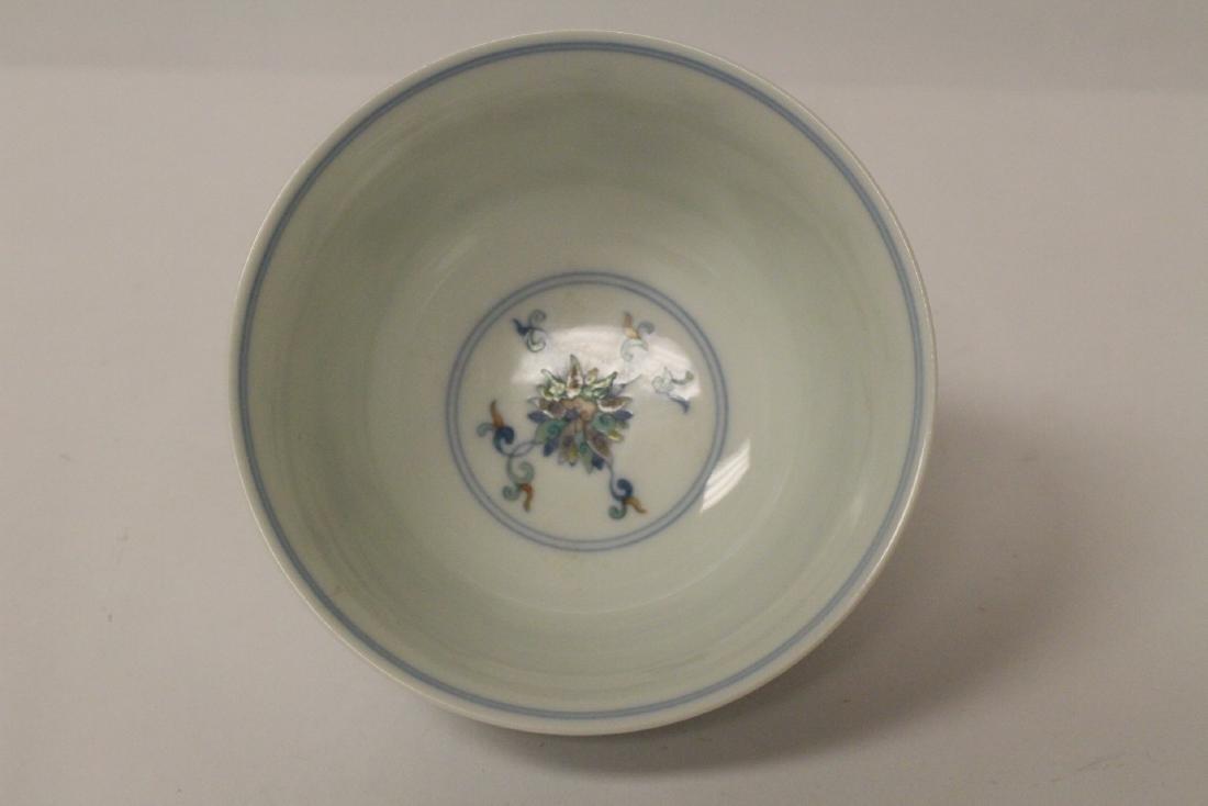 Chinese wucai porcelain bowl - 5