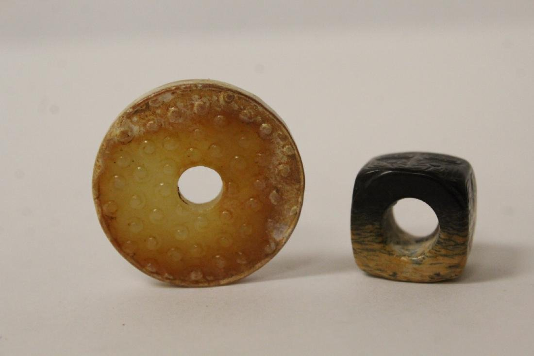 2 antique jade ornaments; one cube and one disc