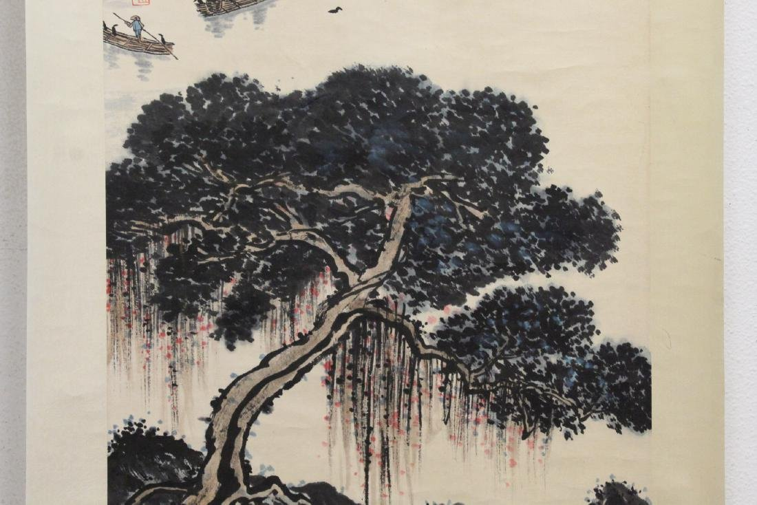 Chinese watercolor scroll - 4