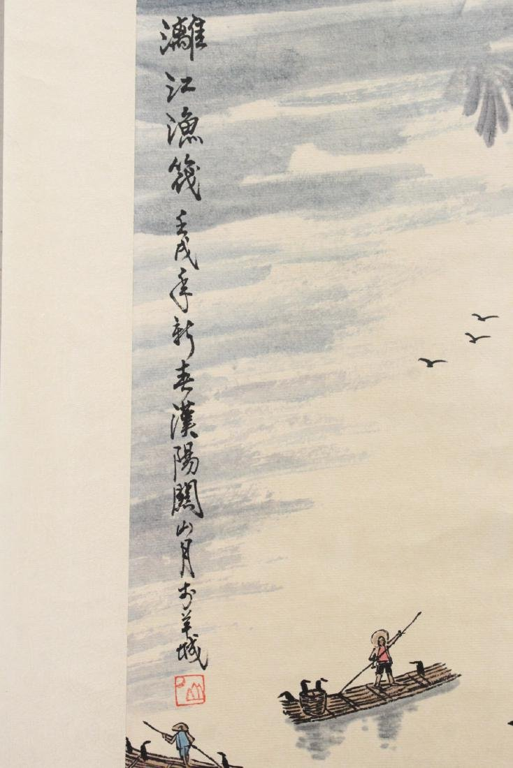Chinese watercolor scroll - 8