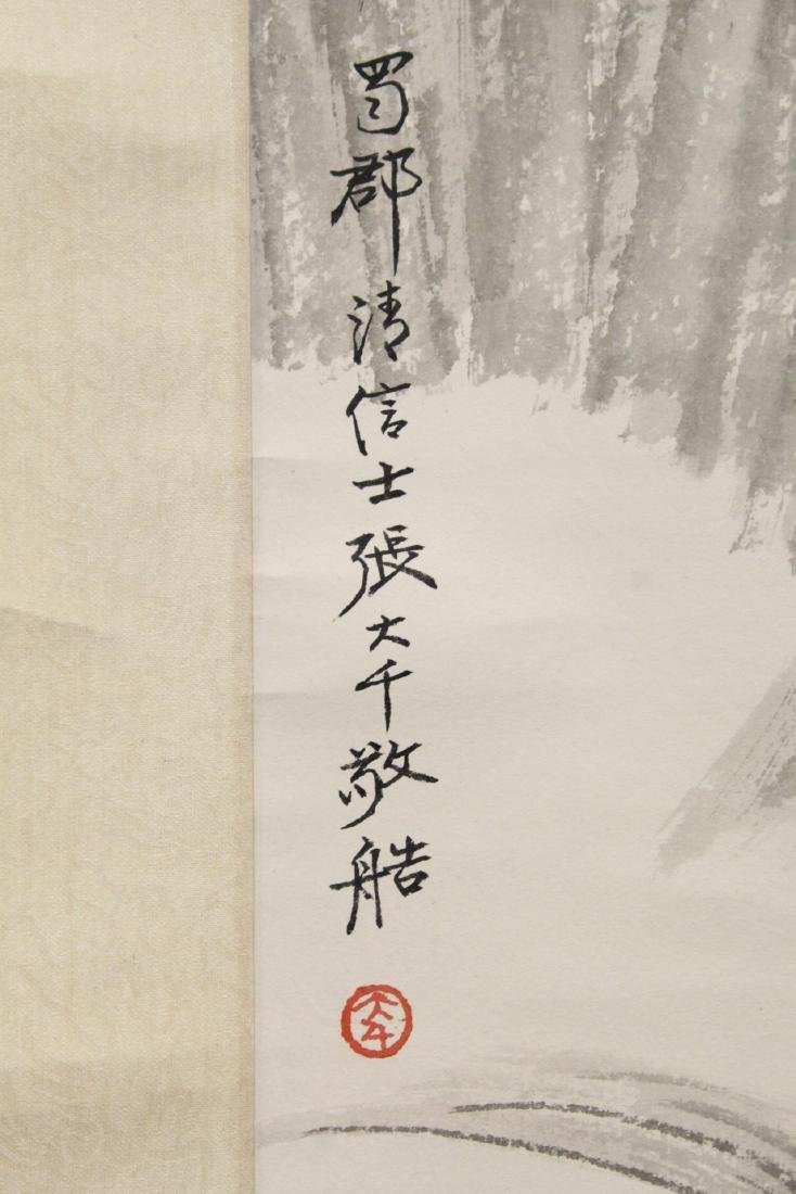 """Chinese watercolor scroll """"portrait of Guanyin"""" - 9"""