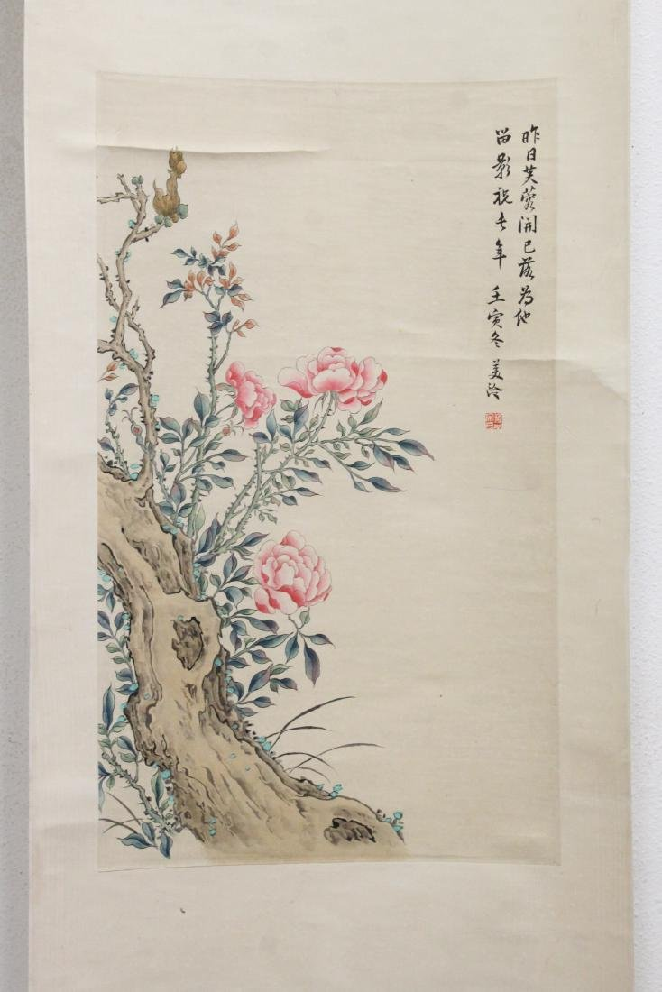 "Chinese watercolor scroll ""flowers"""