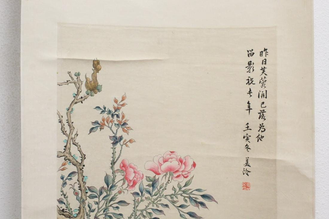 "Chinese watercolor scroll ""flowers"" - 3"