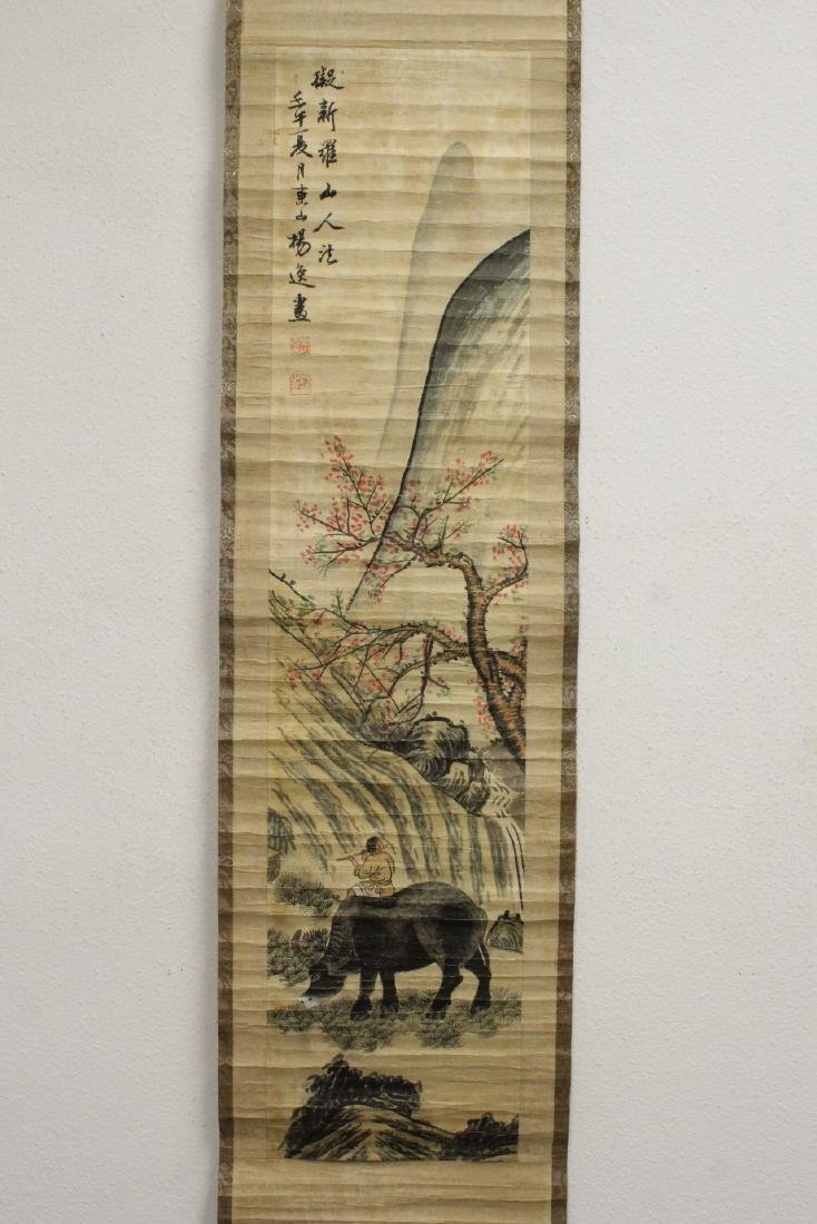 2 Chinese watercolor scrolls - 6