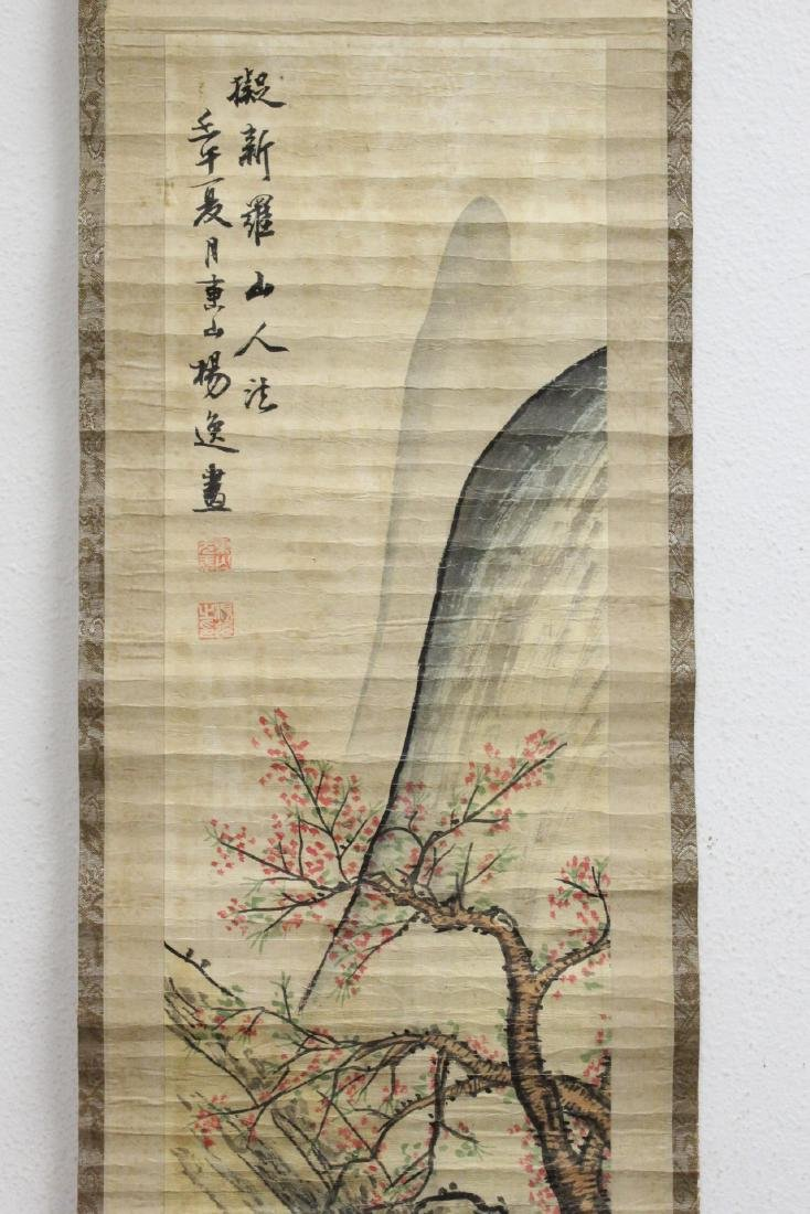 2 Chinese watercolor scrolls - 7
