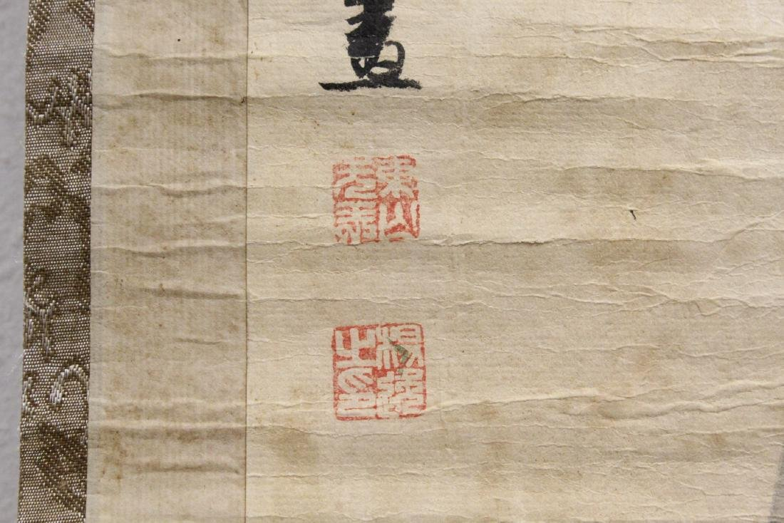 2 Chinese watercolor scrolls - 9