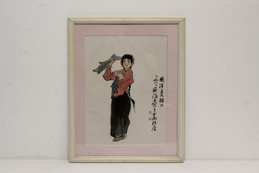 "Framed watercolor ""portrait of girl"""