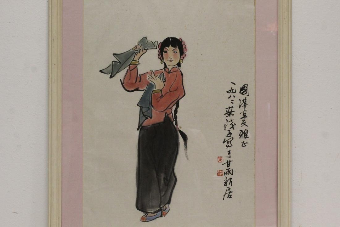 "Framed watercolor ""portrait of girl"" - 2"
