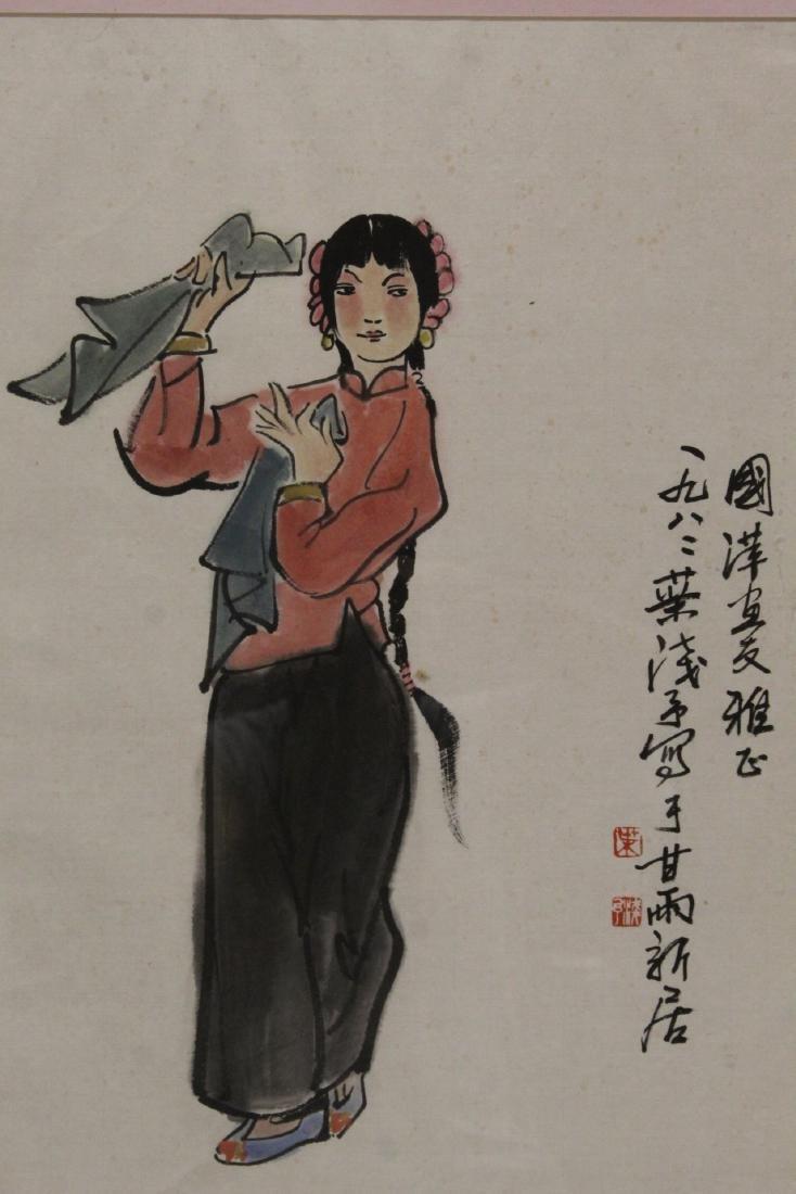 "Framed watercolor ""portrait of girl"" - 3"