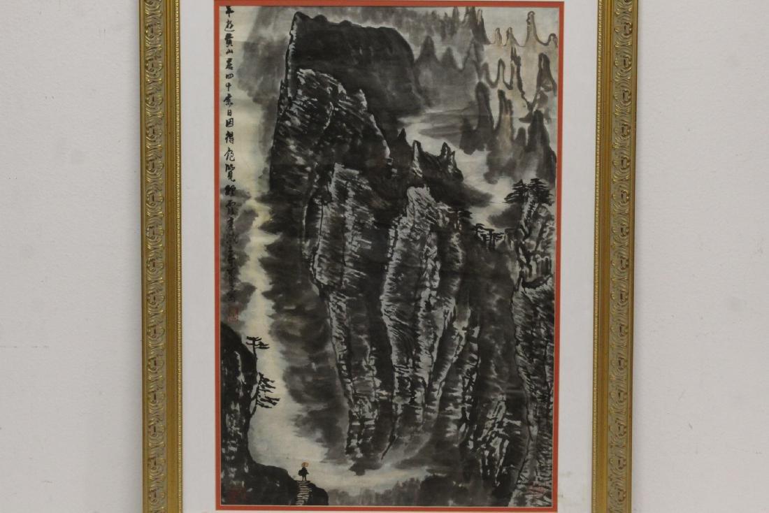 """Framed watercolor """"landscape"""" - 2"""