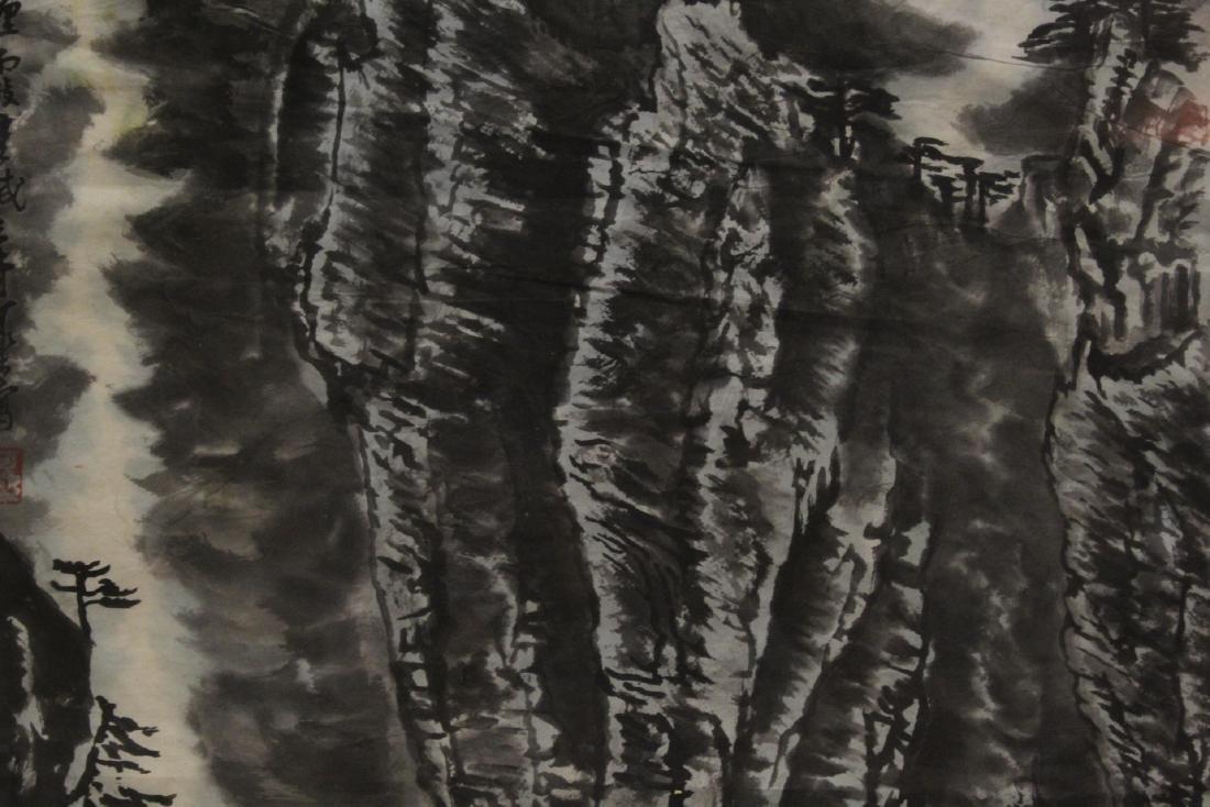 """Framed watercolor """"landscape"""" - 5"""