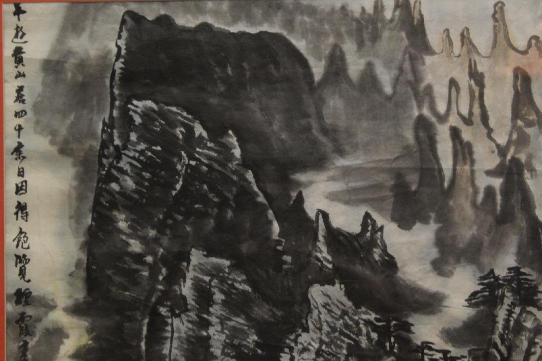 """Framed watercolor """"landscape"""" - 6"""