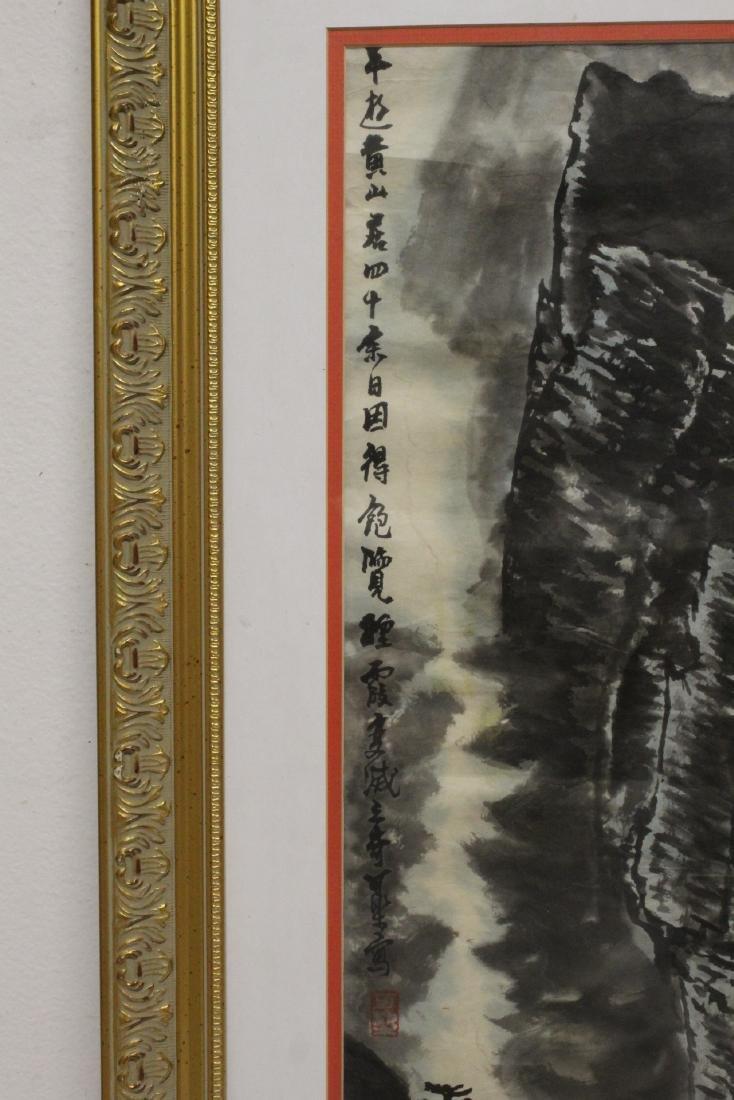 """Framed watercolor """"landscape"""" - 7"""