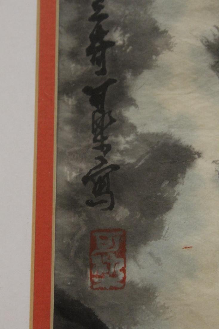 """Framed watercolor """"landscape"""" - 8"""