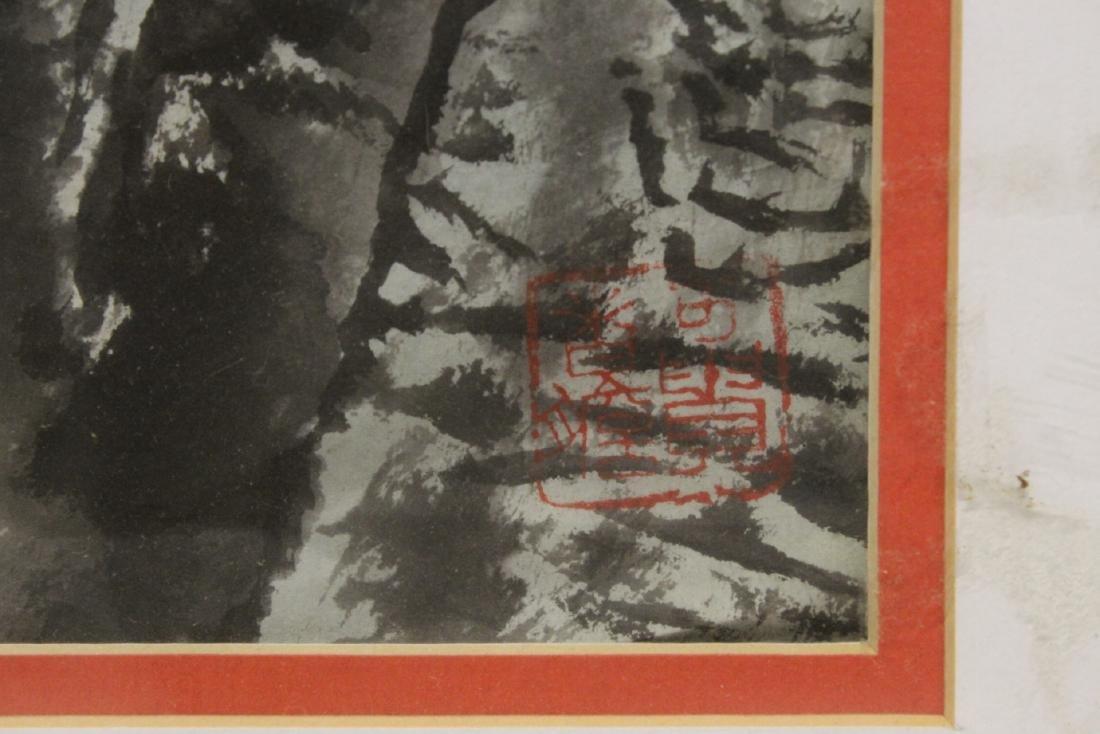 """Framed watercolor """"landscape"""" - 9"""