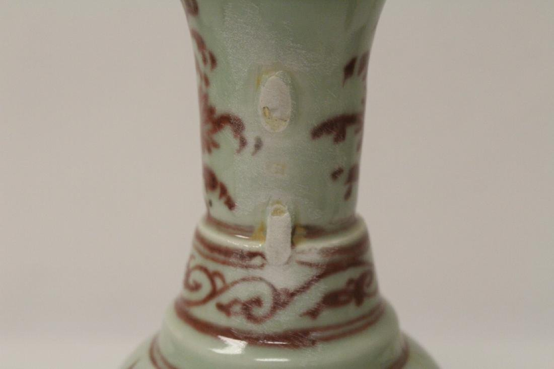 Chinese red and white vase, both handles missing - 10