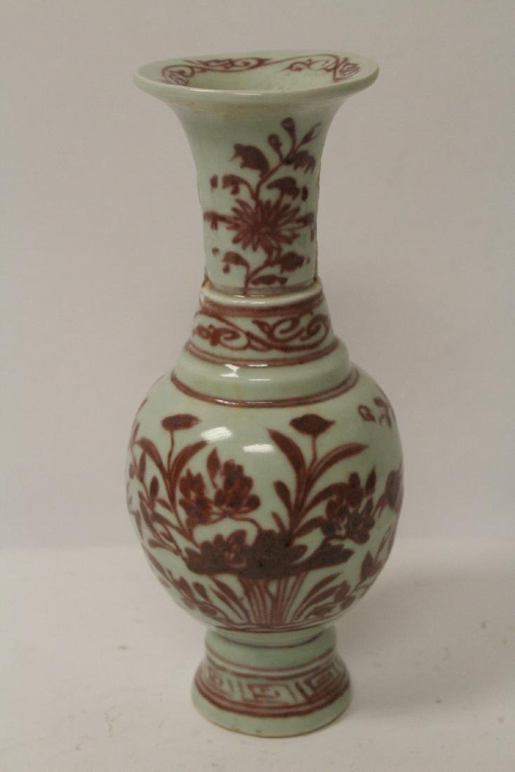 Chinese red and white vase, both handles missing