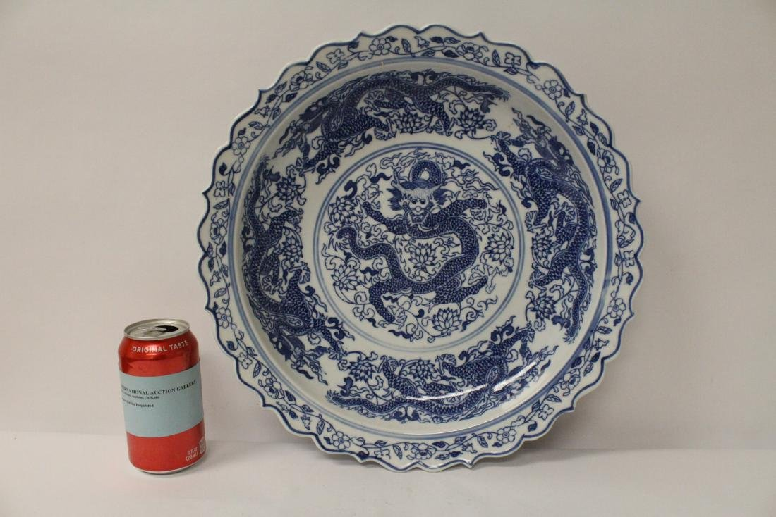 A large blue and white porcelain plate - 2