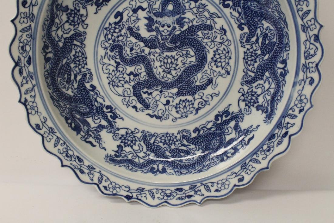 A large blue and white porcelain plate - 6