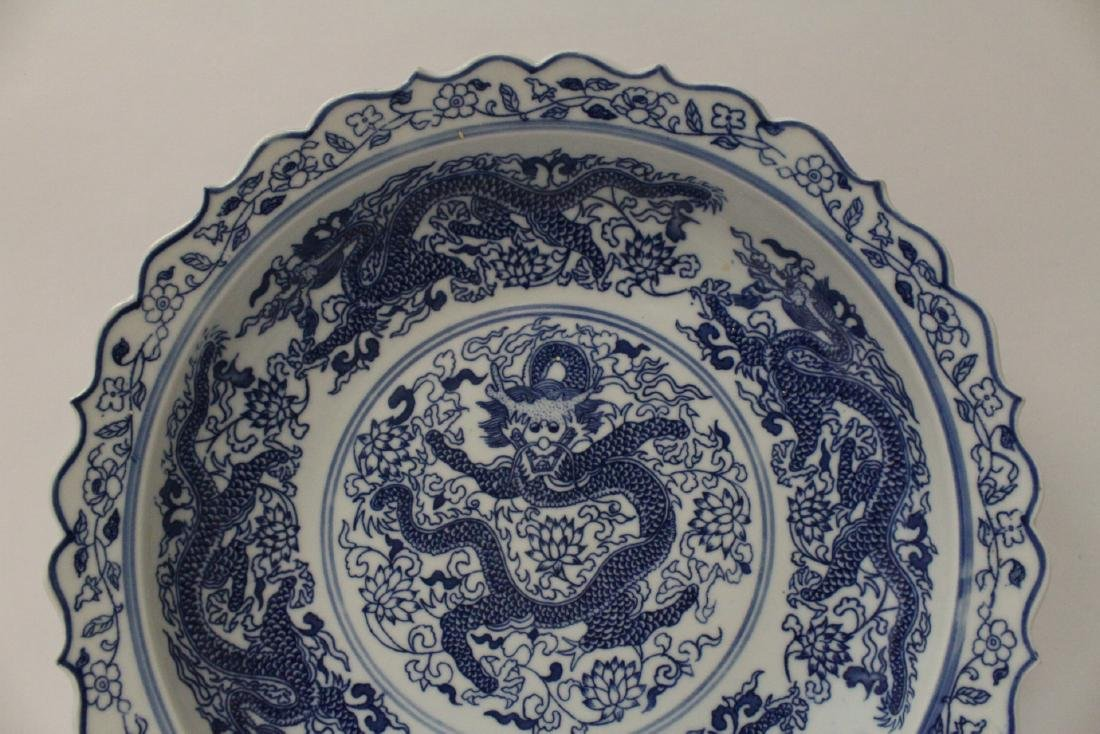 A large blue and white porcelain plate - 7