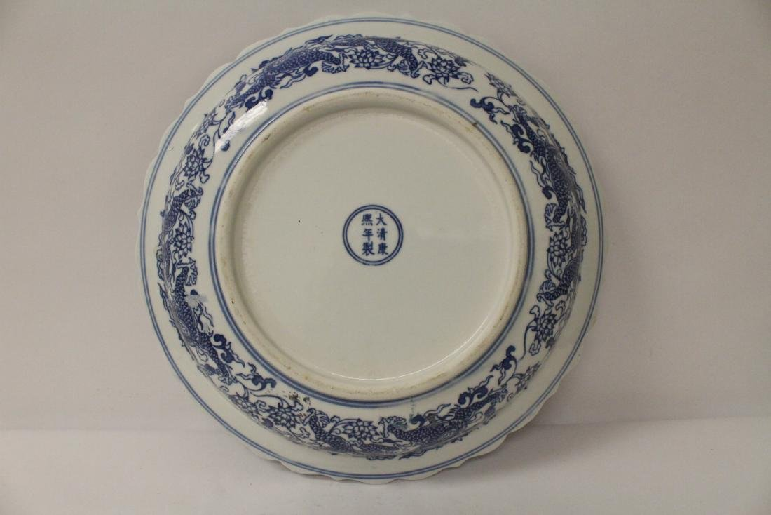 A large blue and white porcelain plate - 9