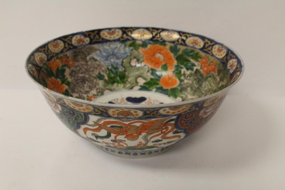 Antique Japanese imari bowl
