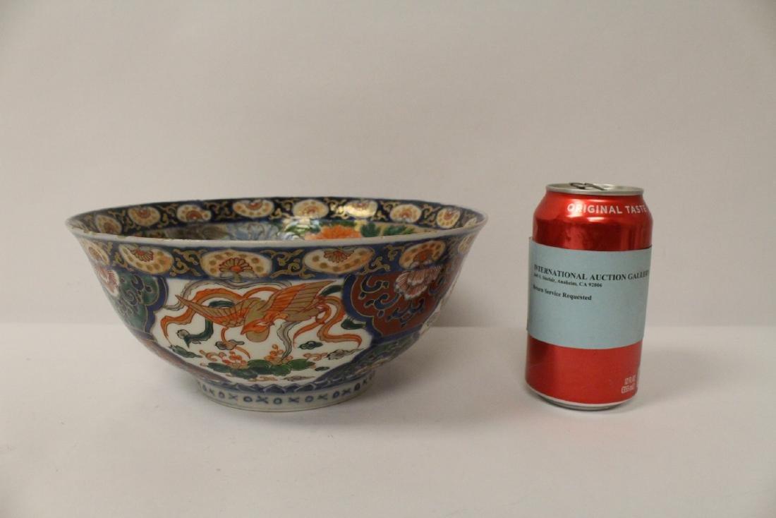 Antique Japanese imari bowl - 2
