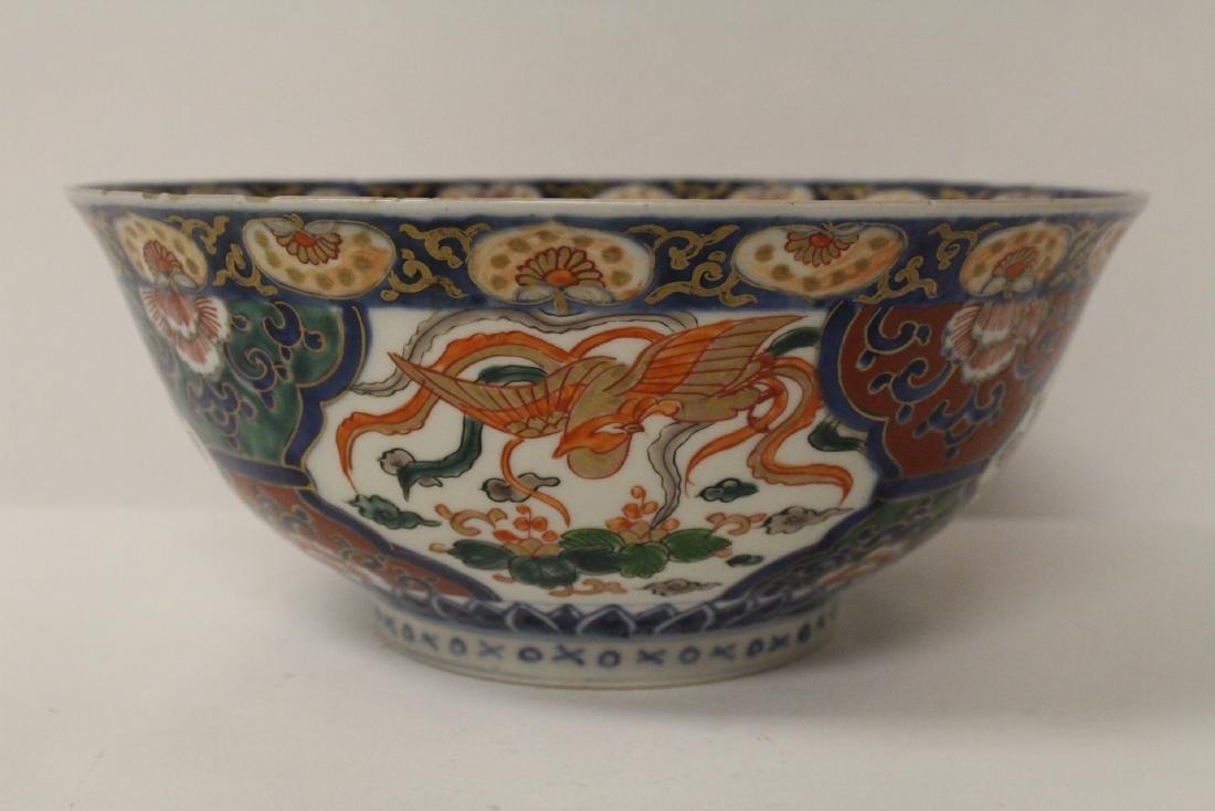 Antique Japanese imari bowl - 3
