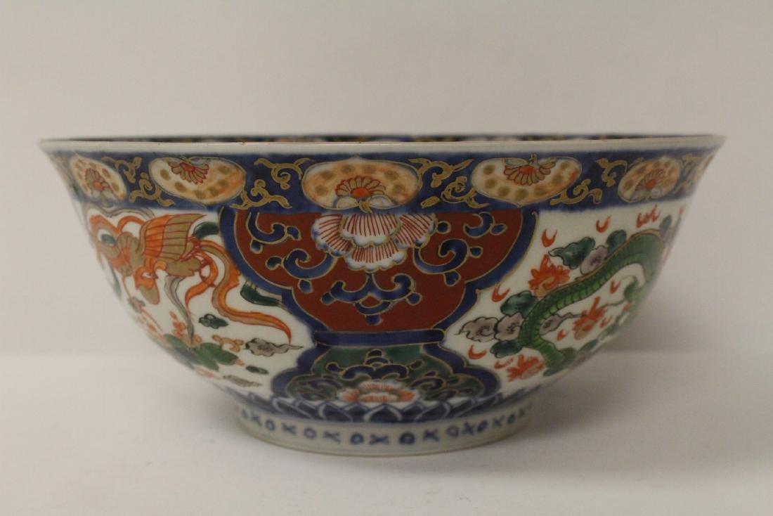 Antique Japanese imari bowl - 4