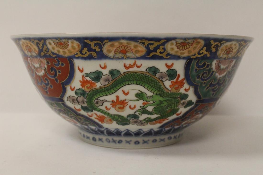Antique Japanese imari bowl - 5