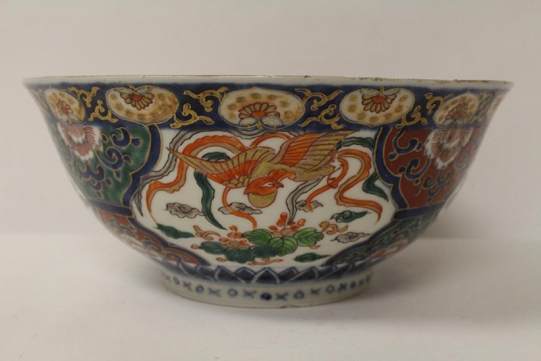 Antique Japanese imari bowl - 6