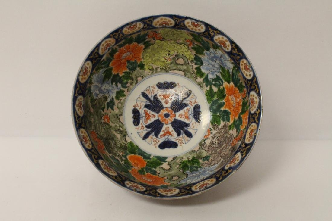 Antique Japanese imari bowl - 7