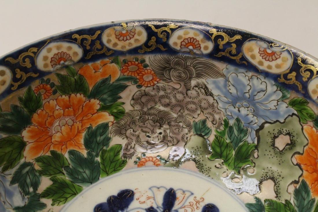 Antique Japanese imari bowl - 8