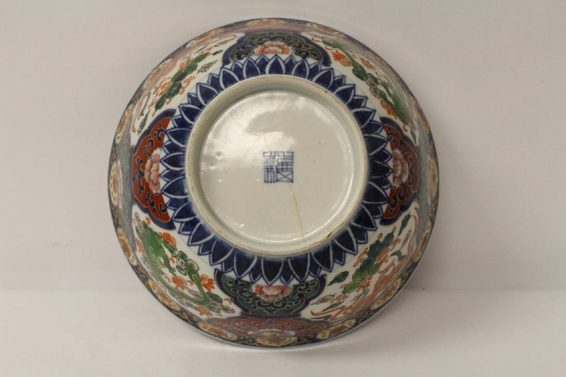 Antique Japanese imari bowl - 9