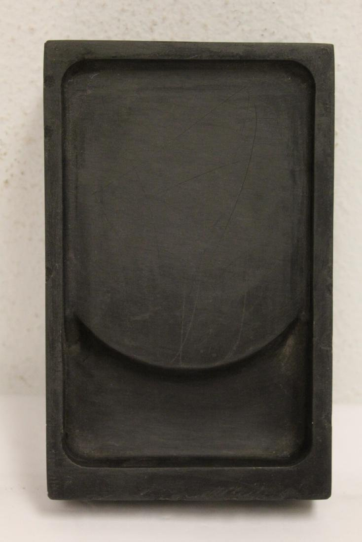 Song style inkstone - 2