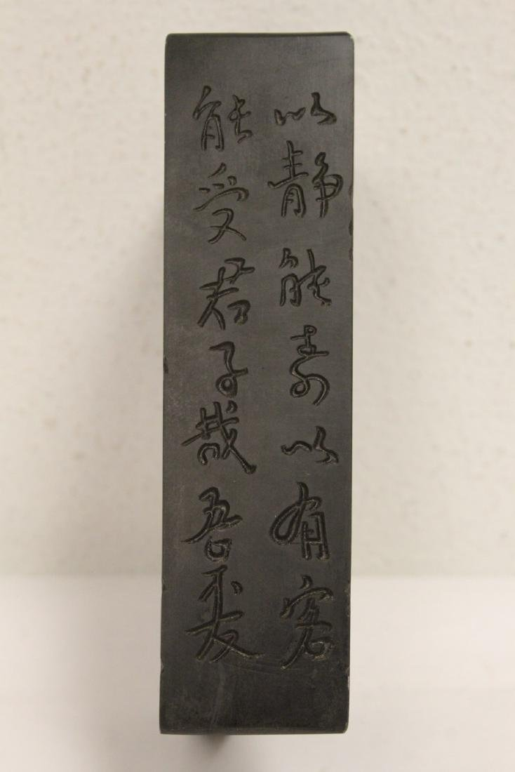 Song style inkstone - 3