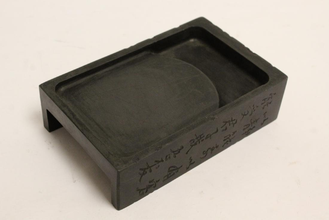 Song style inkstone - 7